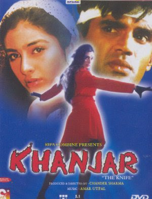 Khanjar 2003 Hindi Movie Watch Online