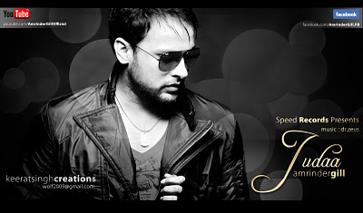amrinder gill new movie download hd