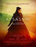 Nie yin niang (The Assassin) (2015)