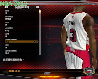 NBA 2K13 Toronto Raptors Home Jersey Mods