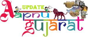 Update Aapanu Gujarat