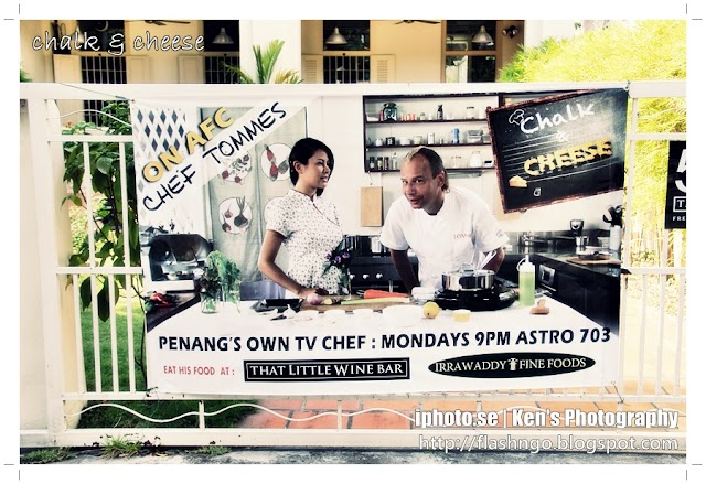 AFC - Chalk & Cheese