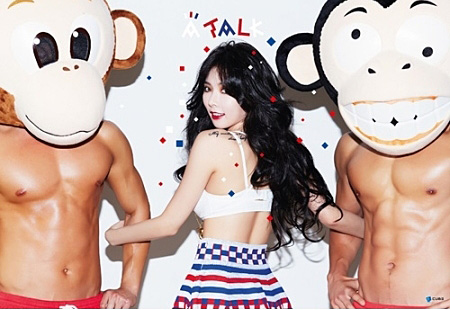 HyunA Mini Album Vol. 3 – A Talk