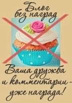 Спасибо за понимание)))