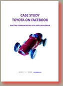 Case Study: Toyota on Facebook