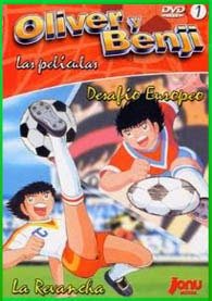 Los Supercampeones: La Venganza [3gp/Mp4/DVDRip Latino HD Mega