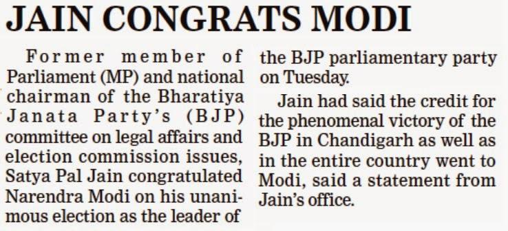 Jain Congrats Modi