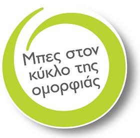 ΕΓΓΡΑΦΗ ΜΕΛΟΥΣ