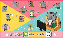 My Sticker line