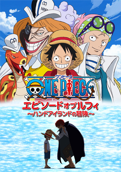 Free Download One Piece Movie/Episode  Subtitle Indonesia