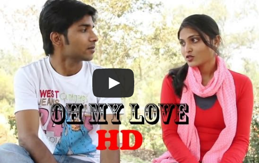 OH MY LOVE TELUGU SHORT FILM POSTER
