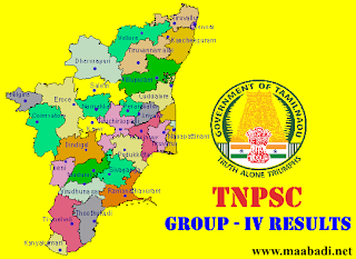 TNPSC Group 4 result 2013