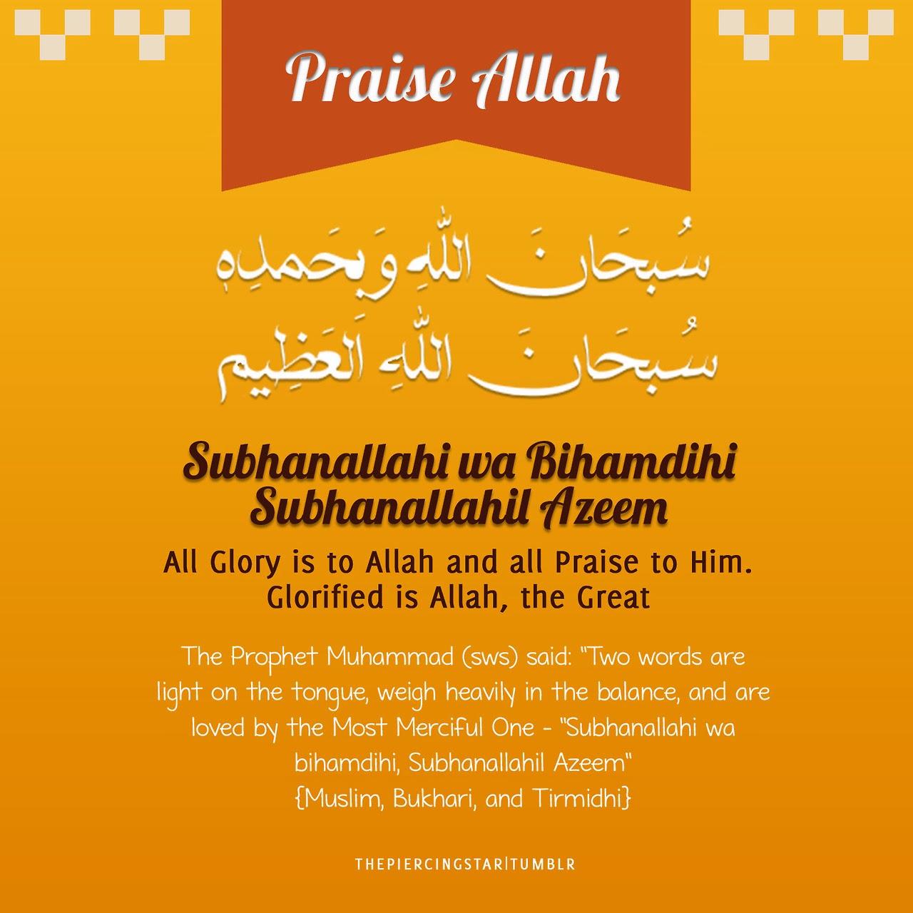 blog along25 kata-kata mutiara kata-kata hikmah petikan kata islamik islamic quote quotes tazkirah jumaat