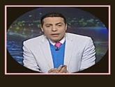 -- برنامج صح النوم يقدمه محمد الغيطى حلقة يوم الإثنين -- 16-1-2017