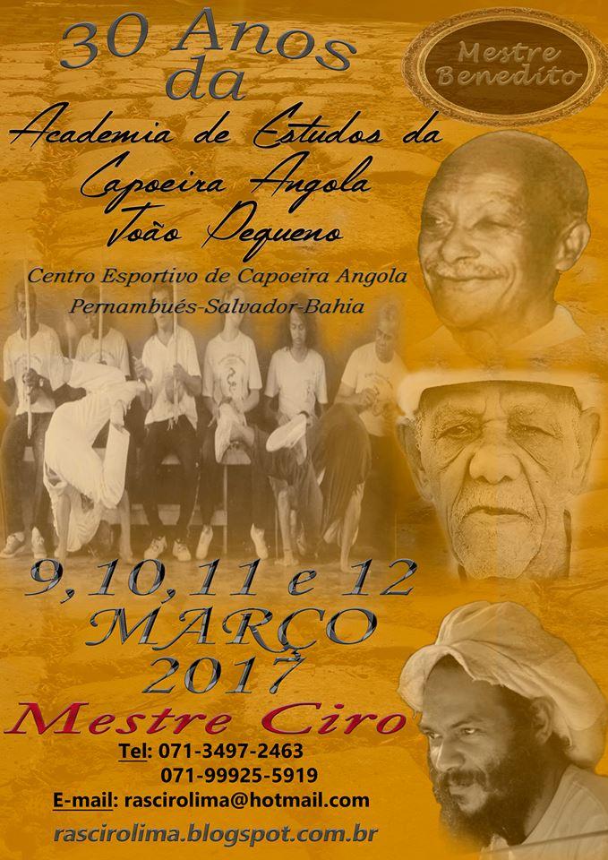 Evento 30 años de la AECAJP-CECA