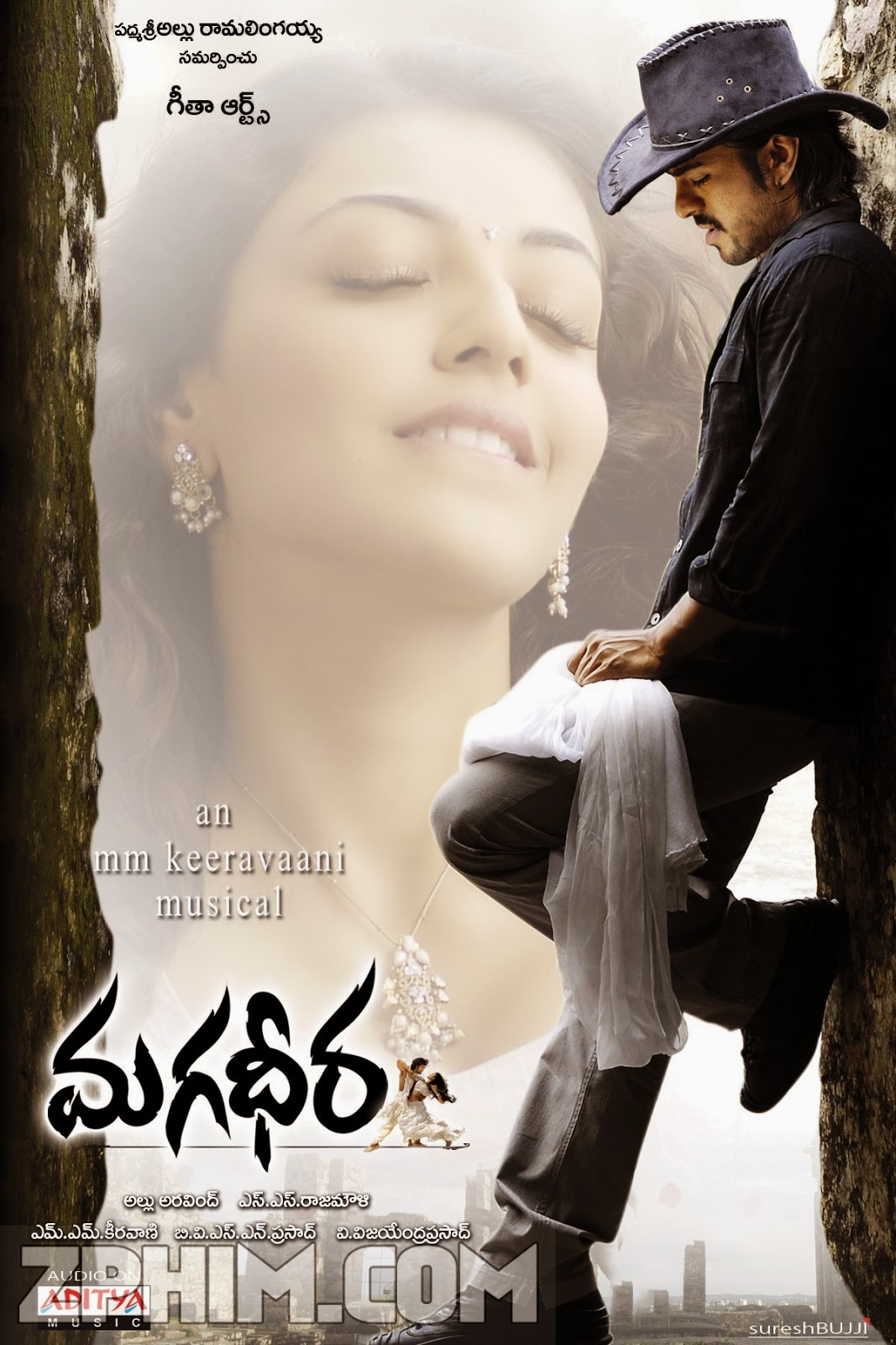 Thần Thoại Ấn Độ - Magadheera (2009) Poster