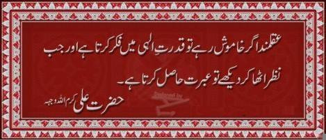 Ya Hussain Wallpapers labaik hussain: Hazrat...