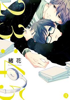 23:45 Manga