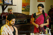 Adavi Kachina Vennela Movie stills-thumbnail-18