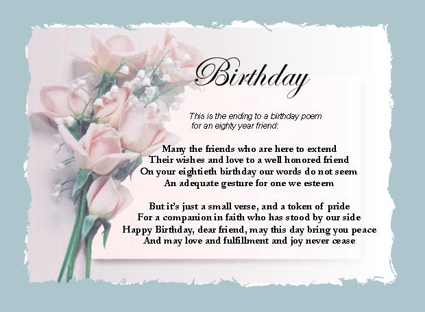 Birthday Poems | Friendship Quotes