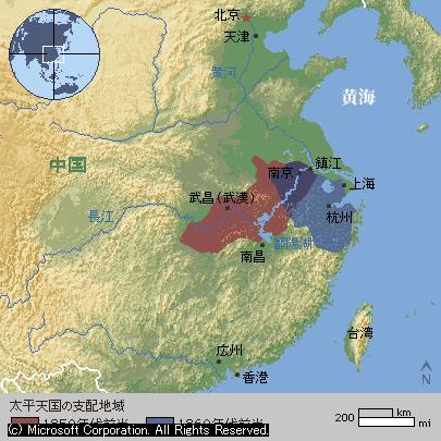 世界史逍遥: 第24章 文明の衝突