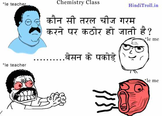 Best Hindi New Facebook Status Pictures Joke