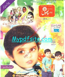 Phool Kids Magazine August 2015