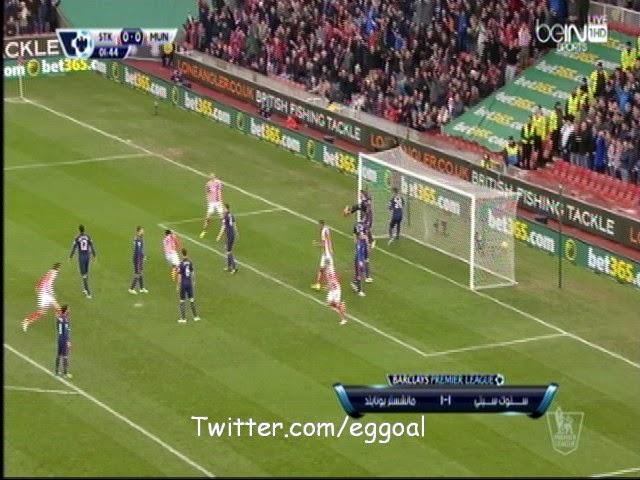اهداف مباراة ستوك سيتي ومانشستر يونايتد  1-1 الدورى الانجليزى1-1-2015