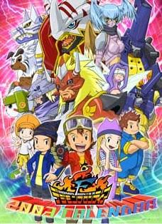 Assistir Digimon Frontier - Dublado  Online