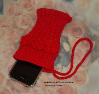 Вязаный чехол для iPhone