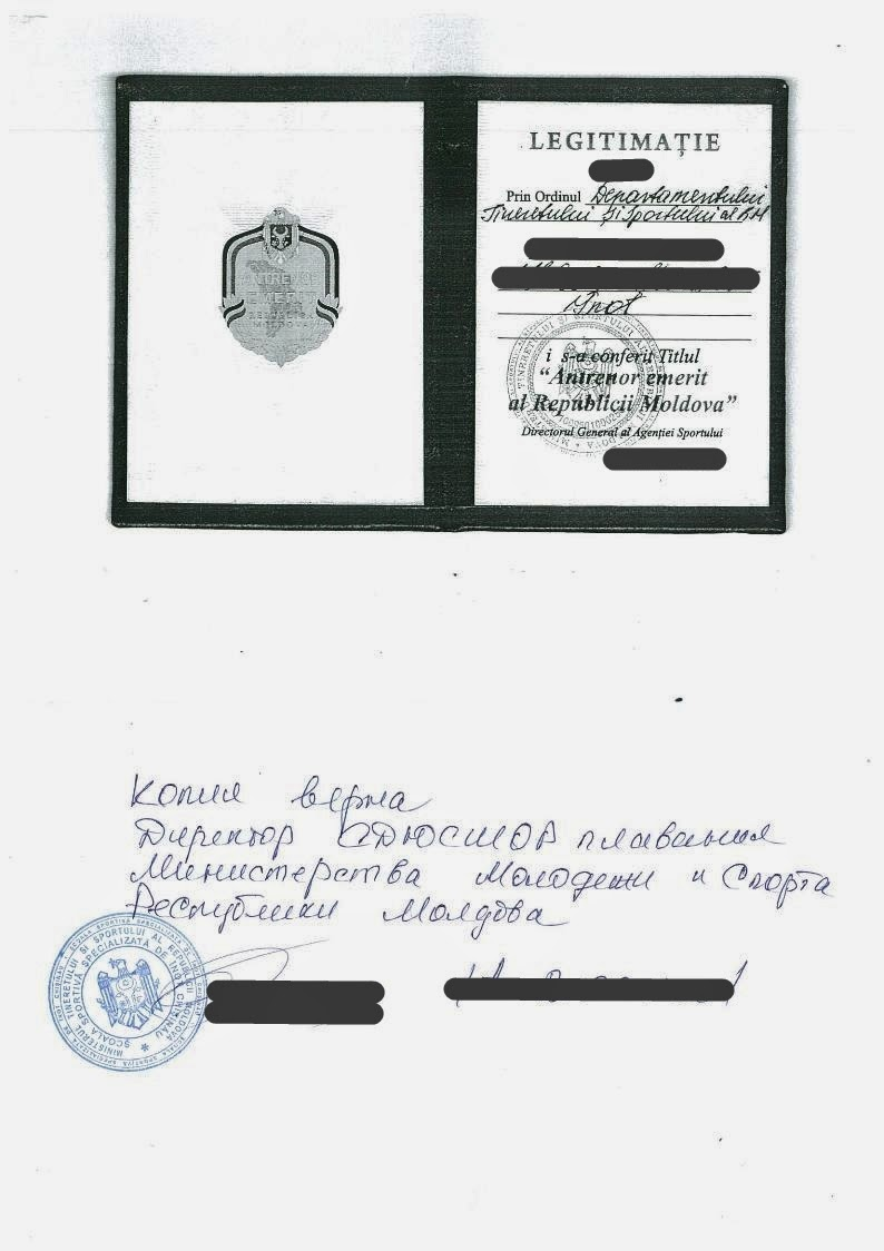 Телефон 19 поликлиники краснодара