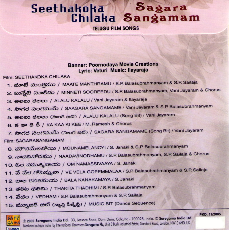 Download Tamil Mp3 Songs Sangamam