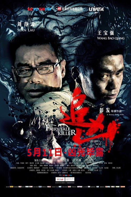 Truy Hung (Thuyết Minh) - Fairy Tale Killer (2012)