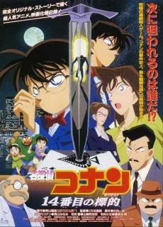 Thám Tử Lừng Danh Conan : Mục... - Detective Conan: The... (1998)