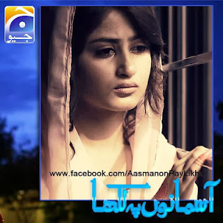 Aasmaano pe likha Episode 16 in High Quality 1 January 2014