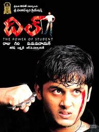 Dil (2003) Telugu Mp3 Free Songs Download