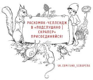 http://vk.com/topic-104884593_33050436