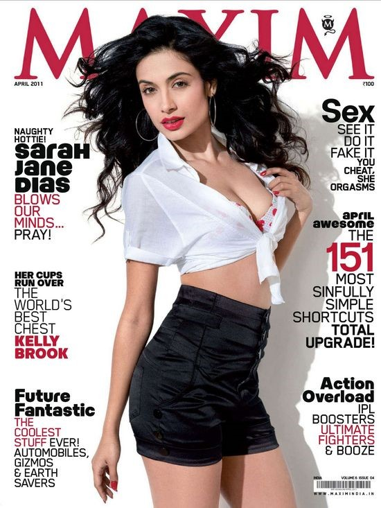 Sara Jane Dias Maxim Hot Scans