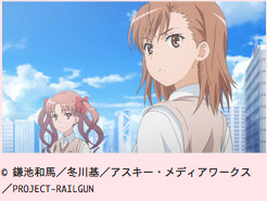 To Aru Kagaku no Railgun episode 24 Dear My Friends