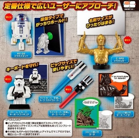 http://www.shopncsx.com/star-wars-desktop-items.aspx