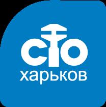 СТО Харькова