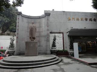 Museo Lin Ze Xu en Macao, sobre la guerra del opio