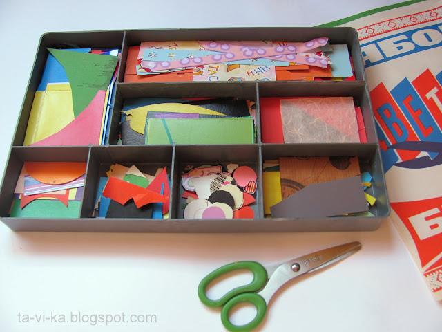 коробка для хранения обрезков бумаги