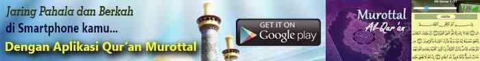 Aplikasi Murottal Al-Quran