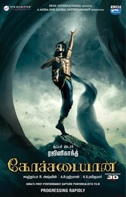 Kochaidaiyaan Movie poster