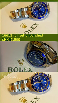 16613 offer HK$43,500 full set