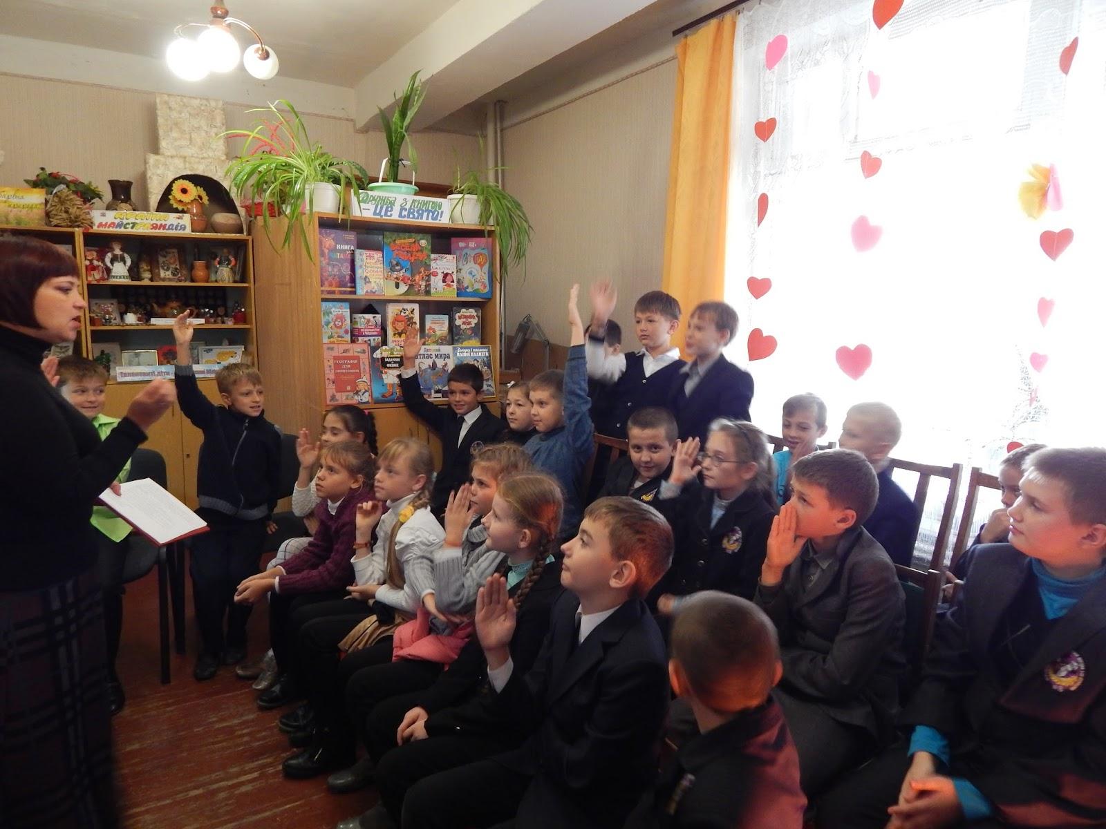 Конкурсы к дню библиотекаря для детей