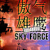 Sky Force Reloaded For PC Full Version with Crack