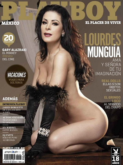 Lourdes Munguia Playboy Mexico Julio 2013