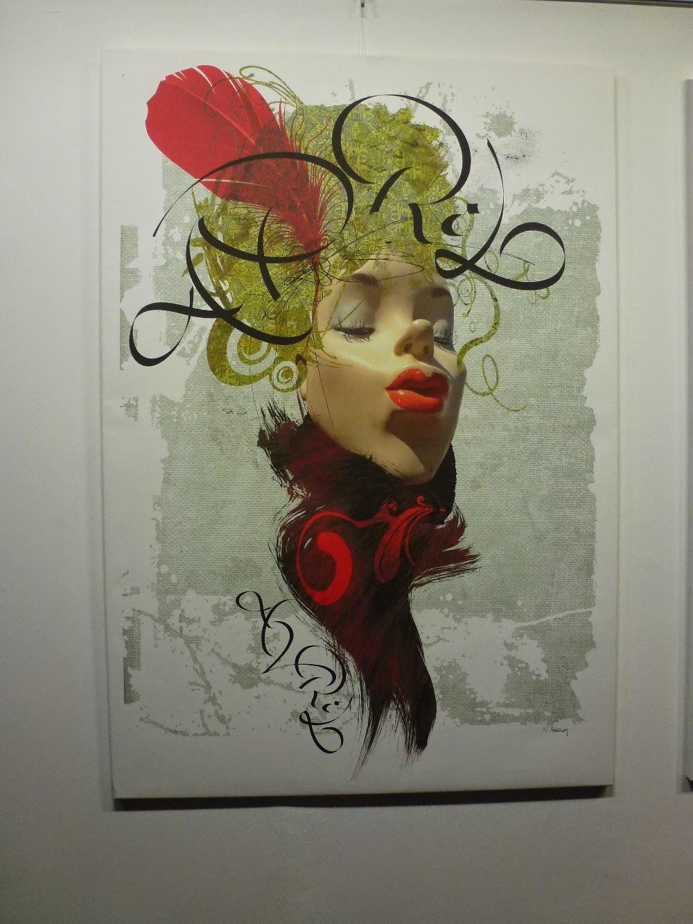 Kunstausstellung im ars24